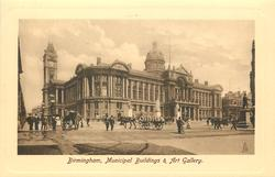 MUNICIPAL BUILDINGS AND ART GALLERY
