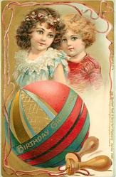 BIRTHDAY GREETINGS  boy & girl, ball & skipping rope