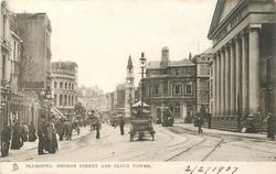 GEORGE STREET AND CLOCK TOWER
