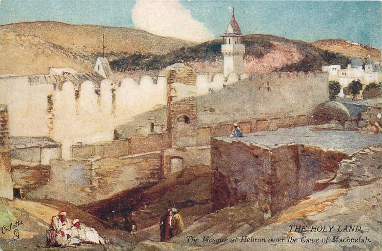 THE MOSQUE AT HEBRON OVER THE CAVE OF MACHPELAH
