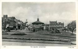 THE SQUARE fountain and gazebo
