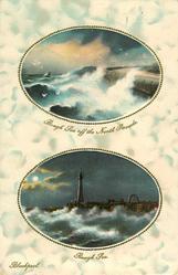 ROUGH SEA OFF THE NORTH PARADE//ROUGH SEA