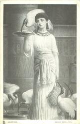ALETHE