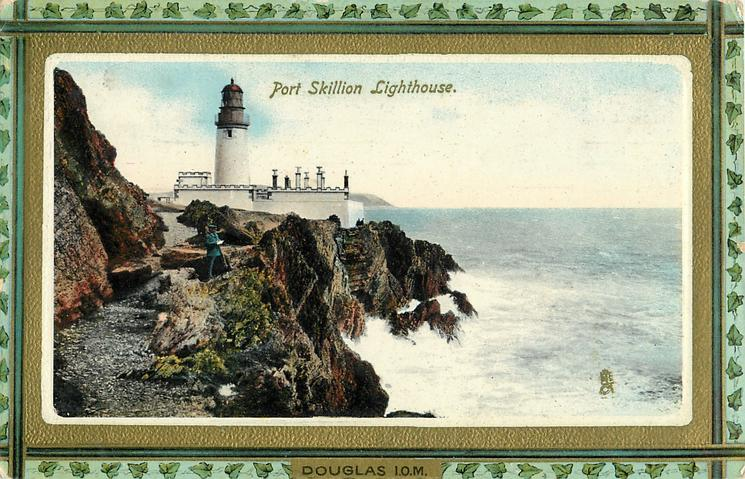 PORT SKILLION LIGHTHOUSE