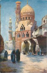 MOSQUE EL AGHA, CAIRO