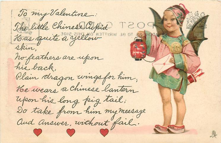 TO MY VALENTINE: THE LITTLE CHINESE CUPID
