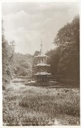 THE PAGODA FOUNTAIN