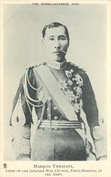 MARQUIS YAMAGATA,  CHIEF OF THE JAPANESE WAR COUNCIL, FIELD-MARSHAL OF THE ARMY