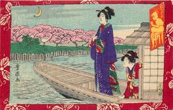two geishas in boat, one stands on left, cherry trees behind