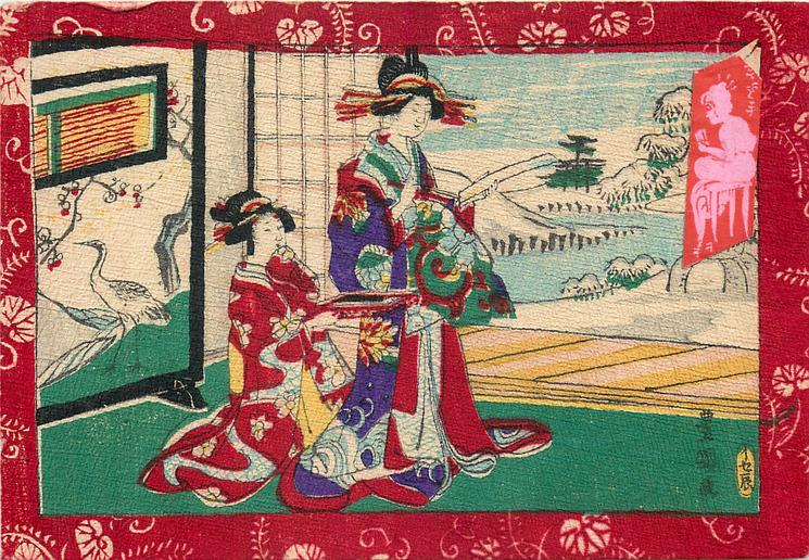two geishas, one on right stands looking down at paper, the other sits left with tray, cranes pictured left