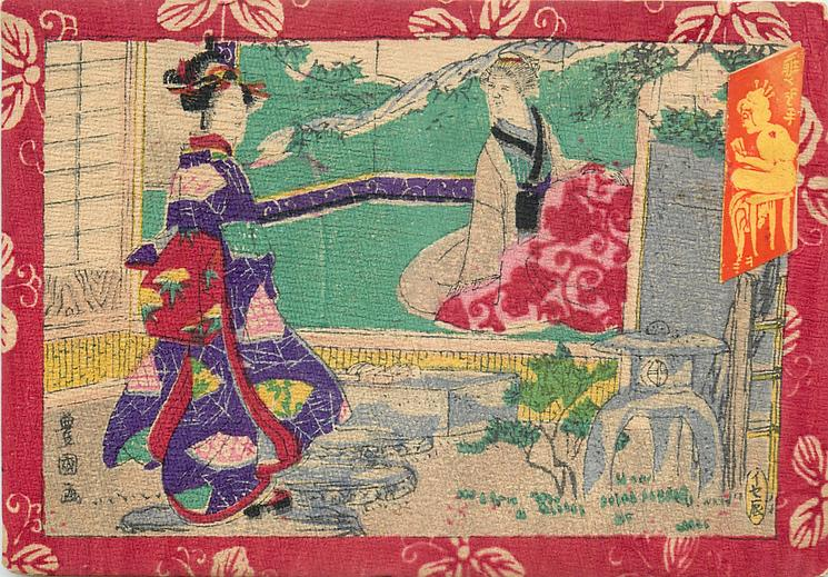 geisha standing left, painting behind shows mountains at back and figure in right foreground