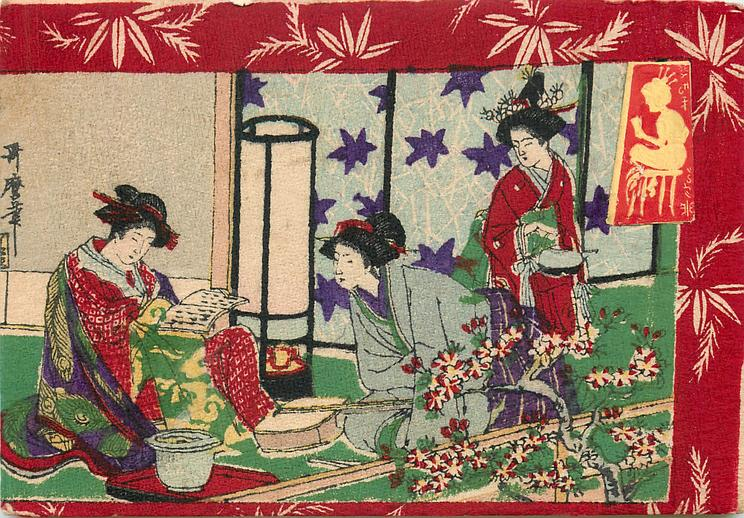 three geishas, one on left reads, one in middle sits with musical instrument on floor, one on right stands