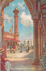 MALAYA PAVILION, WEMBLEY (front) COLONNADE & COURTYARD (back)