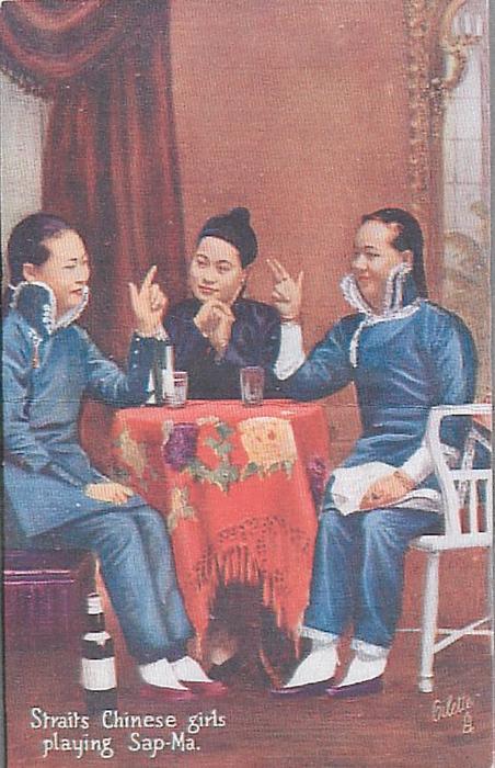 STRAITS CHINESE GIRLS PLAYING SAP-MA