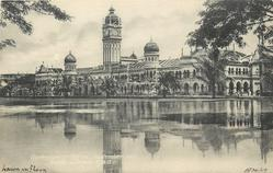 GOVERNMENT OFFICE, NOVEMBER 1911