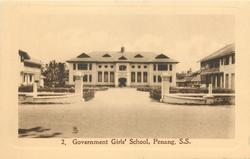 GOVERNMENT GIRL'S SCHOOL