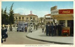 METAXAS SQUARE, NICOSIA