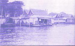 FLOATING HOUSES ON RIVER MENAM