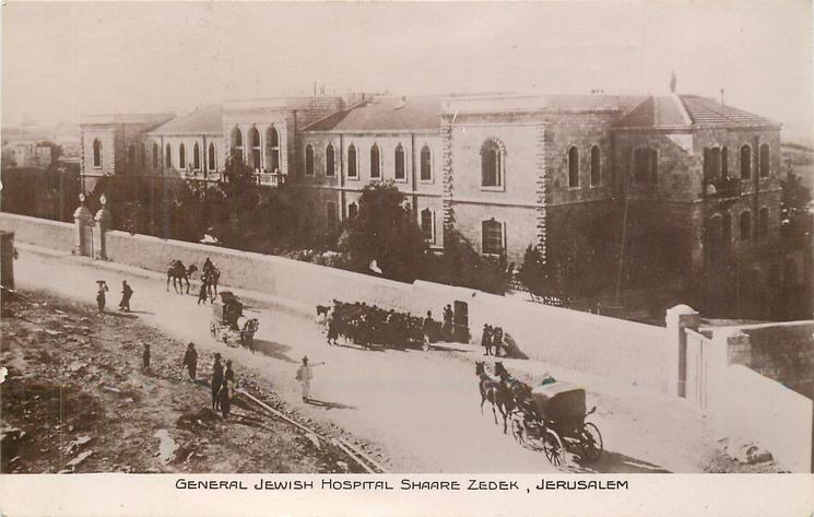 GENERAL JEWISH HOSPITAL SHAARE ZEDEK