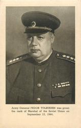 ARMY GENERAL FEDOR TOLBUKHIN WAS GIVEN THE RANK OF MARSHAL OF THE SOVIET UNION ON SEPTEMBER 12, 1944