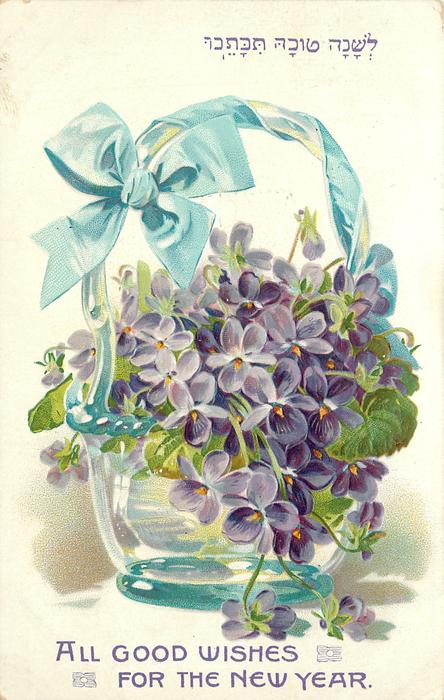 ALL GOOD WISHES FOR THE NEW YEAR violets in glass bowl, handle wrapped in blue ribbon with bows