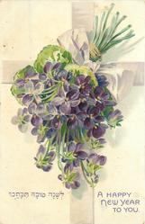 A HAPPY NEW YEAR TO YOU,  bunch of violets, stalks pointing up right, pale lilac ribbon & bow