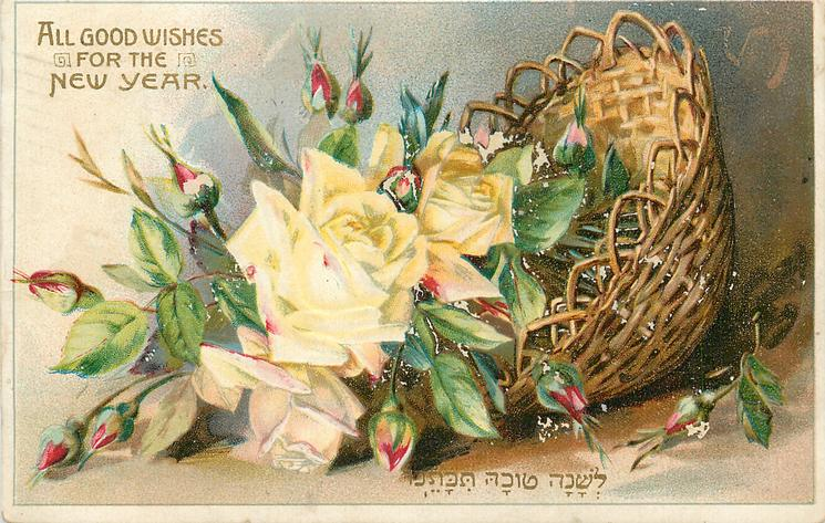 all good wishes for the new year basket of yellow roses