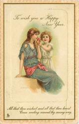 TO WISH YOU A HAPPY NEW YEAR,  mother left wearing blue clothes with pink girdle, child right wearing white