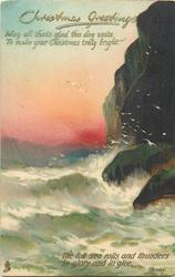 THE FULL SEA ROLLS AND THUNDERS IN GLORY AND IN GLEE  cliffs & rocks right