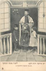 rabbi standing in doorway with small boy to his right and two girls standing in front of him