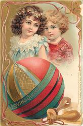 LOVING CHRISTMAS WISHES  boy & girl above large ball, skipping rope surrounds