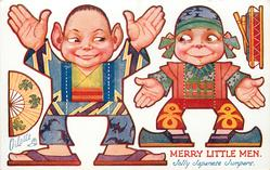 JOLLY JAPANESE JUMPERS