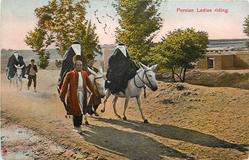PERSIAN LADIES, RIDING