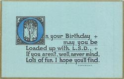 ON YOUR BIRTHDAY  inset tree illuminates first letter of verse