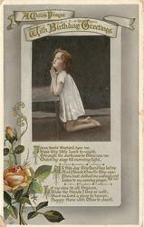 A CHILD'S PRAYER WITH BIRTHDAY GREETINGS
