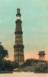 KUTAB MINAR, DELHI