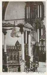 INTERIOR OF HURBA SYNAGOGUE