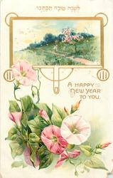 A HAPPY NEW YEAR TO YOU gilt bordered rural inset showing blossom tree above pink & white clematis
