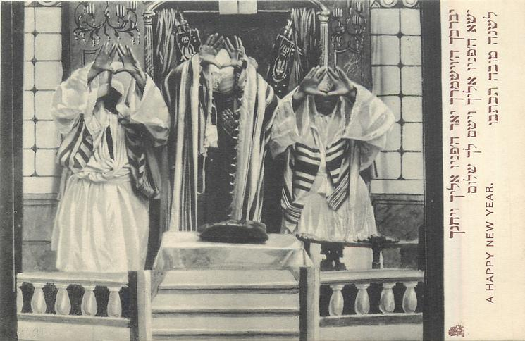 three rabbis on platform, all with heads bowed facing front with hands lifted showing palms, much symbolism