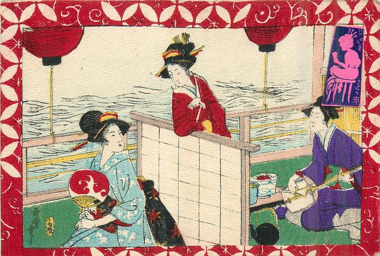three geishas, one sits playing instrument right, one in middle dressed in red leans on white panel, other in blue holds fan, looking back over her shouldder/blue dress stands left looking back over shoulder