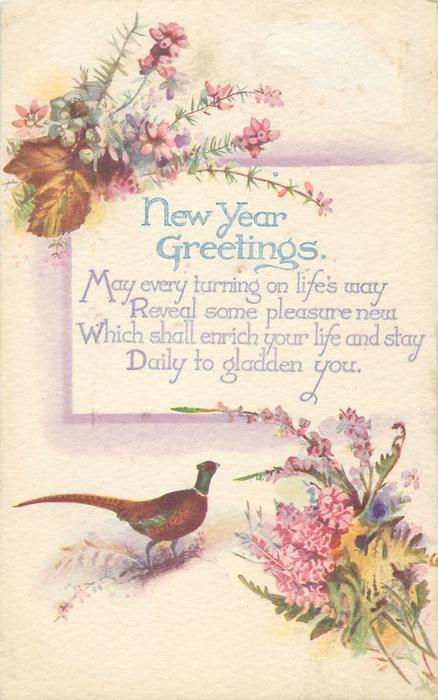 NEW YEAR GREETINGS in blue