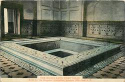 THE KING'S BATH, FORT DELHI