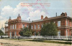 GIRL'S COLLEGE with Russian script above